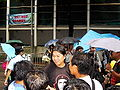 Metal workers' protest in Hong Kong (Aug 2007) - 2007-08-14 15h50m30s DSC07139.JPG