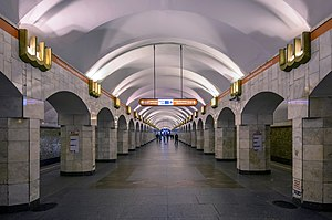 Ploshchad Alexandra Nevskogo II (Saint Petersburg Metro) - Station Hall
