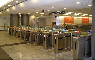 Turin Metro - Image: Metro Torino