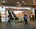 MetropolePlaza Shopping.jpg