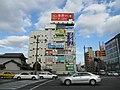 Minamigata - panoramio (9).jpg