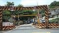 Mingdeng Road Level Crossing 20200621.jpg