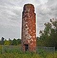 Minnesota Point Lighthouse.jpg