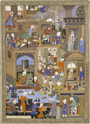 Persian miniature - Complex palace scene, 1539–1543, Mir Sayyid Ali