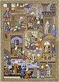 Mir Sayyid Ali 2.jpg