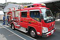 Mitsubishi Canter Fire engine 02.jpg