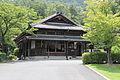 Miyazu District Court.jpg