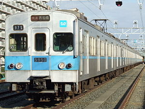 Tokyo Metro 5000 series - Image: Model 5000 Aluminum of Teito Rapid Transit Authority