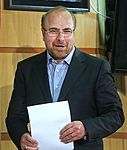 Mohammad Bagher Ghalibaf registering at the 2017 Iranian presidential election 04.jpg