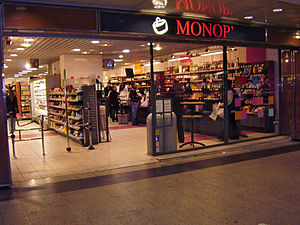 Monoprix - A Monop' location in Paris
