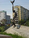 Monument of 20000 Jews shot by Germans in 1943 in Dnipropetrovsk -Energetichna street-, Ukraine -3-.jpg