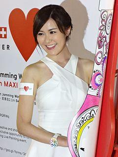 Moon Lau Hong Kong actress