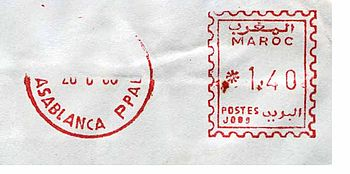 Morocco stamp type D7.jpg