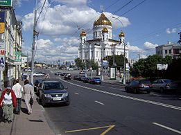 Moscow - Cathedral of Christ the Saviour7.jpg