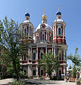 Moscow ChurchStClement1.jpg