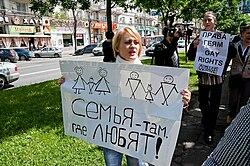 Лозунги против гомосексуалов