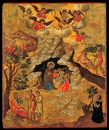 Moskos Ilias - The Nativity - Google Art Project.jpg