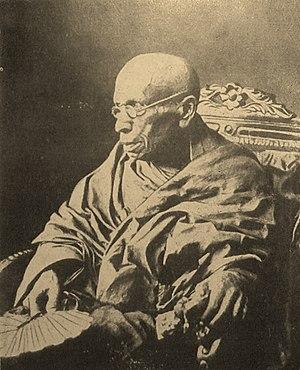 Hikkaduwe Sri Sumangala Thera - Hikkaduwe Sri Sumangala Nayaka Thera