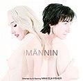 Movie Poster Männin (cropped).jpg