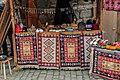 Mtskheta - carpet.jpg