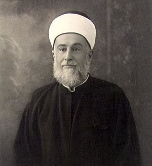 Hussam ad-Din Jarallah - Portrait of Jarallah