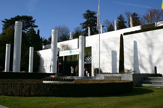 Olympic Museum and Archives of the International Olympic Committee