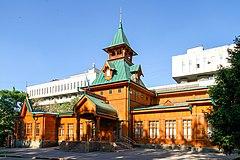 Museum of Folk Instruments, Almaty.jpg