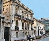 アテネ市博物館