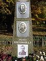 Myliatyn Ivanychivskyi Volynska-grave of 3 soviet warriors-details.jpg