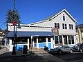 Mystic Pizza - Mystic, Connecticut 01.jpg