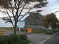 N-1ドーム GAS 128円 - panoramio.jpg