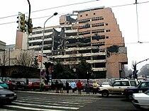 NATO damage in Belgrade.jpg
