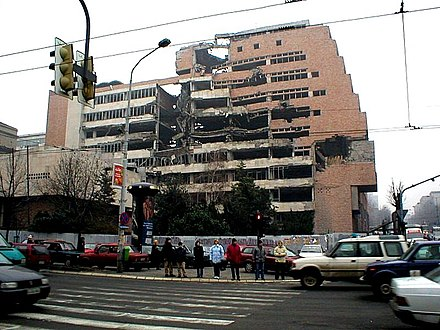 Yugoslav Ministry of Defence building in Belgrade, destroyed during the 1999 NATO bombing NATO damage in Belgrade.jpg
