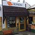 Na bazarku przy Wąwozowej na Natolinie ukrył się świetny bar koreański. Bulgogi, czapcze, kimbap i bibimbap. 10 rodzajow kimczi na wynos w tym liscie papryki i małże. Mega. -warszawa -natolin -kimczi -kimchi (15823598668).jpg