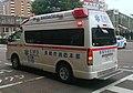 Nagaoka City TOYOTA Ambulance Ria.jpg