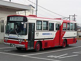 南部町多目的バス - Wikipedia