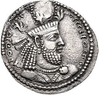 Narseh - Coin of Narseh