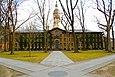 Nassau Hall Princeton.JPG
