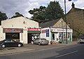 Natasha's and takeaways, Huddersfield Road, Mirfield - geograph.org.uk - 568102.jpg