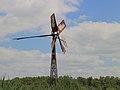 Nationaal Park Weerribben-Wieden. Oude molen.JPG
