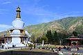 National Memorial Chöten, Thimphu (2014-12-07).jpg