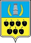 Nedryhailiv Coat of Arms.jpg
