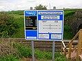 Netherland Access point.JPG