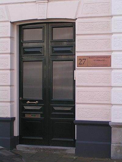 Netherlands-Bahai-centre-20090329.JPG