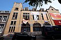 Neude Janskerkhof en Domplein, Utrecht, Netherlands - panoramio (77).jpg