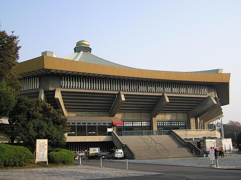 File:Nippon Budokan 1 Kitanomaru Chiyoda Tokyo.jpg