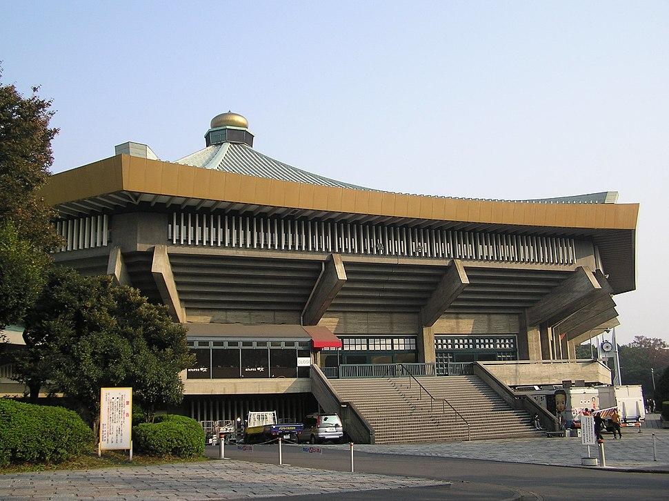 Nippon Budokan 1 Kitanomaru Chiyoda Tokyo