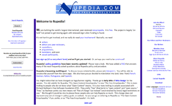 Nupedia main page.png