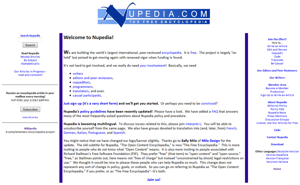 Nupedia main page