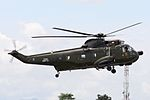 Nuri helicopter.jpg